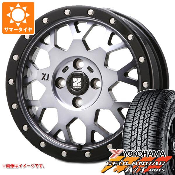 サマータイヤ 165/60R15 77H ヨコハマ ジオランダー A/T G015 ブラックレター エクストリームJ XJ04 GS 軽カー専用 4.5-15 タイヤホイール4本セット