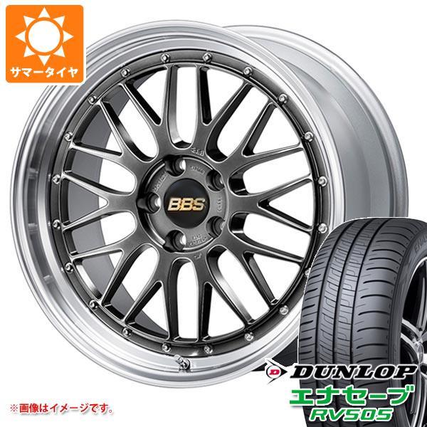 サマータイヤ 245/45R19 98W ダンロップ エナセーブ RV505 BBS LM 8.5-19 タイヤホイール4本セット
