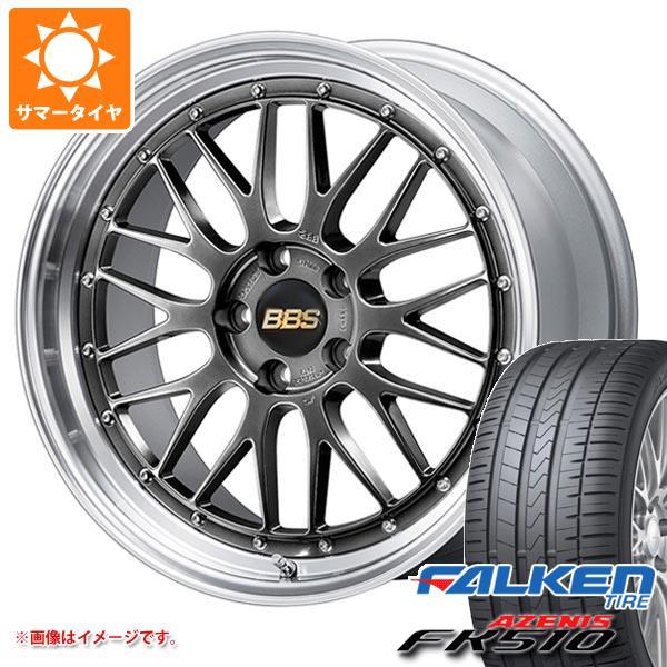 サマータイヤ 225/50R17 98Y XL ファルケン アゼニス FK510 BBS LM 7.5-17 タイヤホイール4本セット