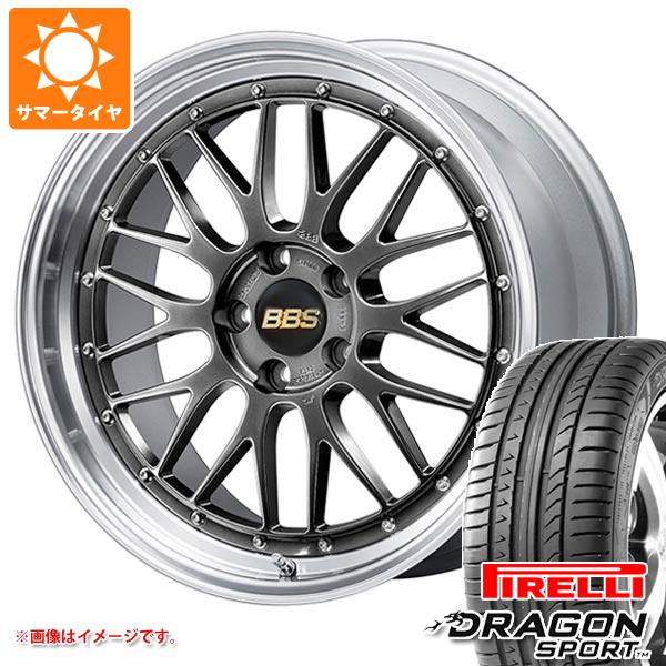 正規品 サマータイヤ 215/45R17 91W XL ピレリ ドラゴン スポーツ BBS LM 7.5-17 タイヤホイール4本セット