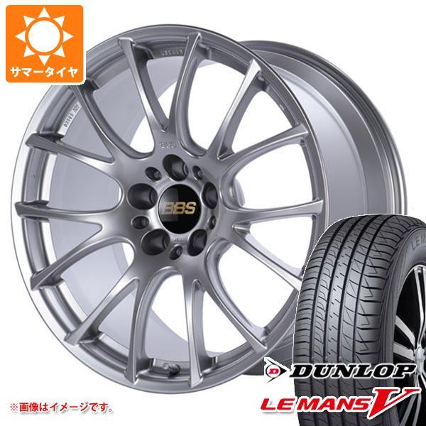サマータイヤ 245/45R19 98W ダンロップ ルマン5 LM5 BBS RE-V 8.5-19 タイヤホイール4本セット