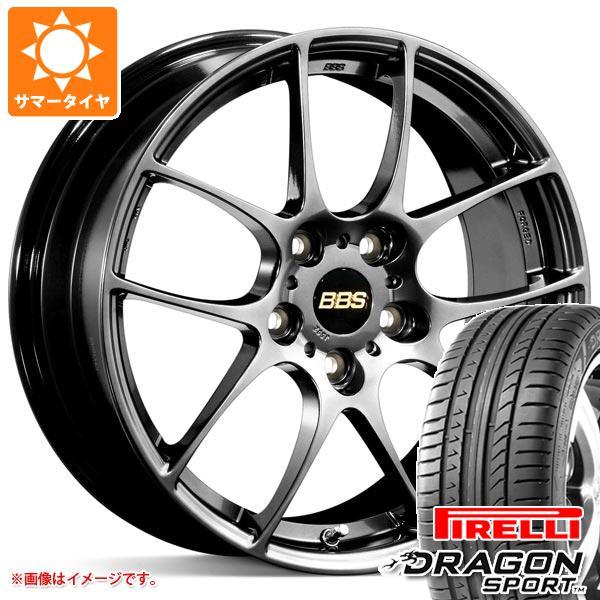 サマータイヤ 245/45R18 100Y XL ピレリ ドラゴン スポーツ BBS RF 8.0-18 タイヤホイール4本セット