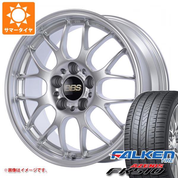 サマータイヤ 225/40R18 92Y XL ファルケン アゼニス FK510 BBS RG-R 7.5-18 タイヤホイール4本セット