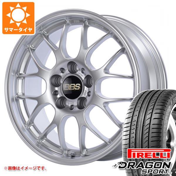 正規品 サマータイヤ 225/40R18 92W XL ピレリ ドラゴン スポーツ BBS RG-R 7.5-18 タイヤホイール4本セット
