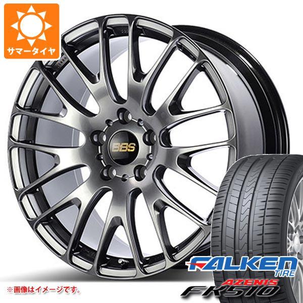 サマータイヤ 235/30R20 (88Y) XL ファルケン アゼニス FK510 BBS RN 8.5-20 タイヤホイール4本セット