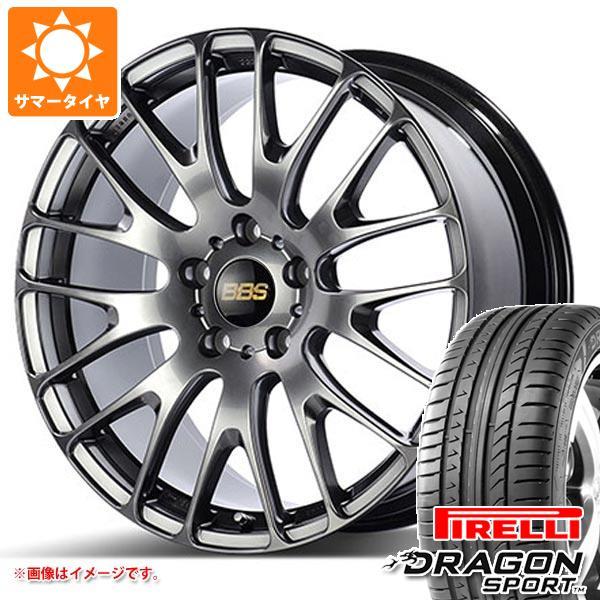 正規品 サマータイヤ 245/35R20 95Y XL ピレリ ドラゴン スポーツ BBS RN 8.5-20 タイヤホイール4本セット