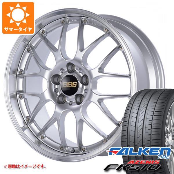 サマータイヤ 235/55R19 105Y XL ファルケン アゼニス FK510 BBS RS-GT 8.0-19 タイヤホイール4本セット