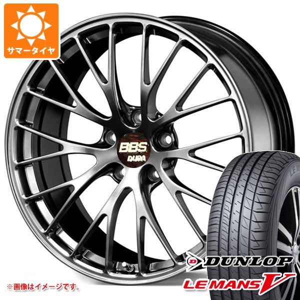 サマータイヤ 245/35R20 95W XL ダンロップ ルマン5 LM5 BBS RZ-D 8.5-20 タイヤホイール4本セット