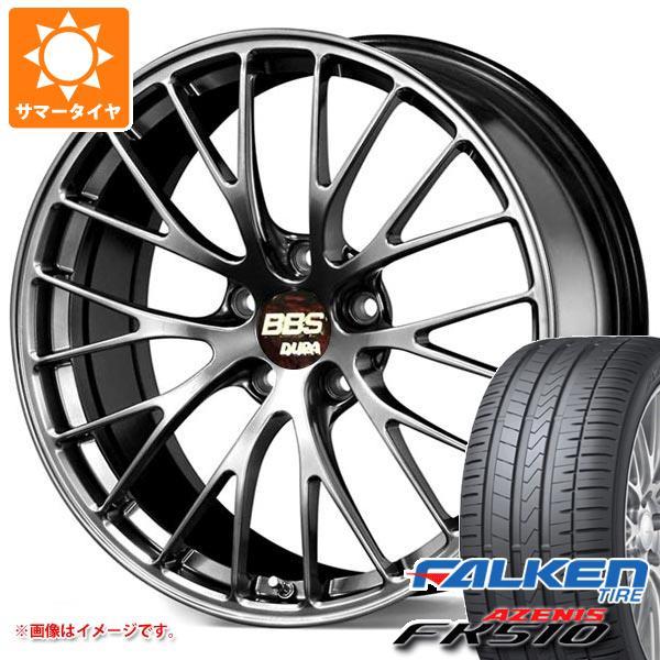 サマータイヤ 235/55R19 105Y XL ファルケン アゼニス FK510 BBS RZ-D 8.5-19 タイヤホイール4本セット