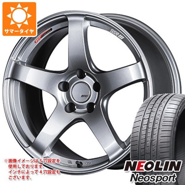 サマータイヤ 205/50R17 93W XL ネオリン ネオスポーツ SSR GTV01 7.0-17 タイヤホイール4本セット