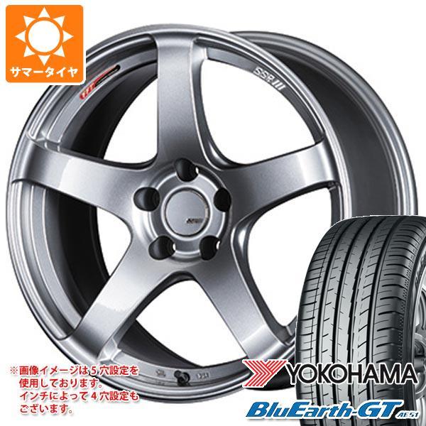 サマータイヤ 215/45R17 91W XL ヨコハマ ブルーアースGT AE51 SSR GTV01 7.0-17 タイヤホイール4本セット