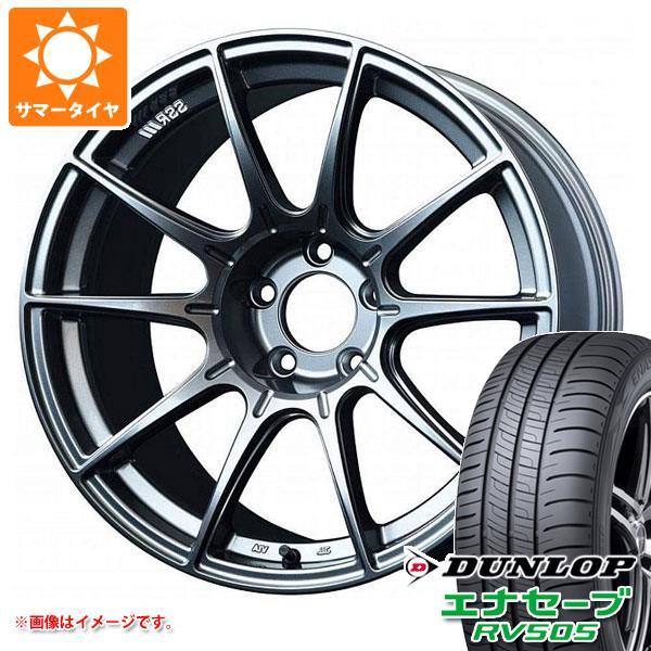 【お買い得!】 サマータイヤ 225/60R17 99H ダンロップ ダンロップ エナセーブ RV505 エナセーブ SSR 225/60R17 GTX01 7.0-17 タイヤホイール4本セット, AZmax Direct:8729d014 --- kventurepartners.sakura.ne.jp