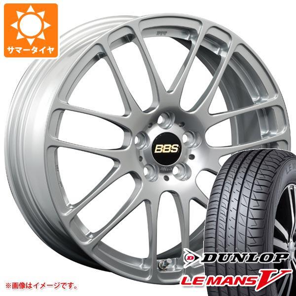 サマータイヤ 205/55R16 91V ダンロップ ルマン5 LM5 BBS RE-L2 6.5-16 タイヤホイール4本セット