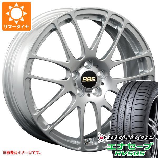 サマータイヤ 215/60R16 95H ダンロップ エナセーブ RV505 BBS RE-L2 7.0-16 タイヤホイール4本セット