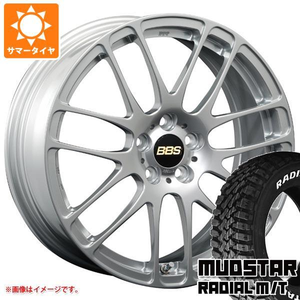 サマータイヤ 165/60R15 77S マッドスター ラジアル M/T ホワイトレター BBS RE-L2 4.5-15 タイヤホイール4本セット
