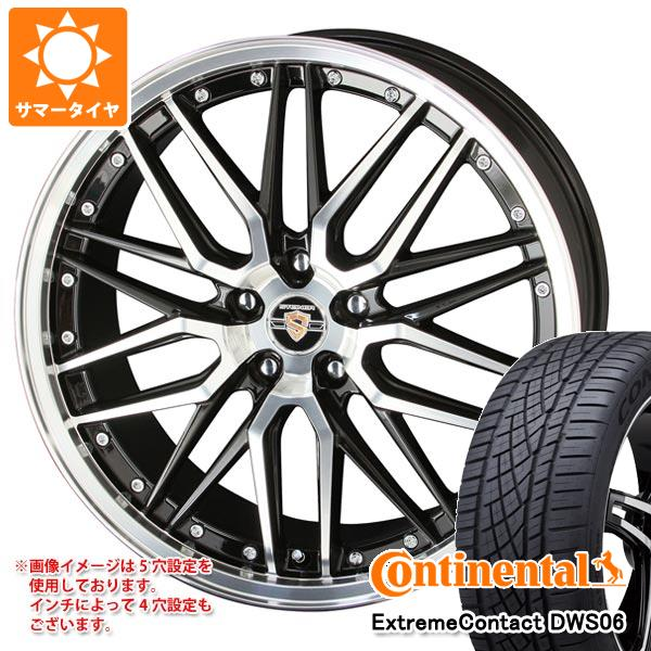 サマータイヤ 245/50R18 100W コンチネンタル エクストリームコンタクト DWS06 シュタイナー LMX 8.0-18 タイヤホイール4本セット