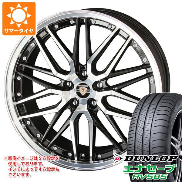 サマータイヤ 155/65R14 75H ダンロップ エナセーブ RV505 シュタイナー LMX 4.5-14 タイヤホイール4本セット