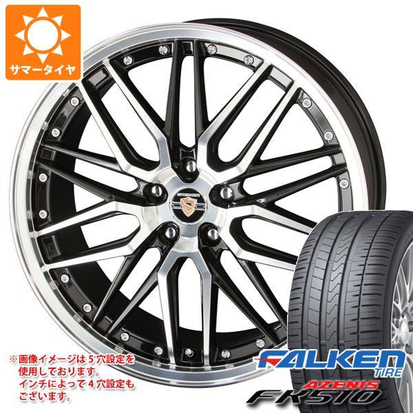 サマータイヤ 215/45R17 91Y XL ファルケン アゼニス FK510 シュタイナー LMX 7.0-17 タイヤホイール4本セット