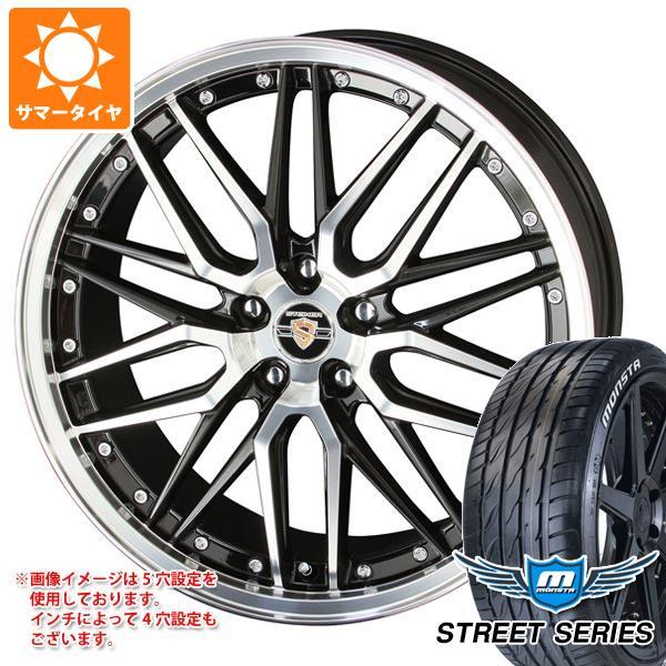 サマータイヤ 215/40R17 88V XL モンスタ ストリートシリーズ ホワイトレター シュタイナー LMX 6.5-17 タイヤホイール4本セット