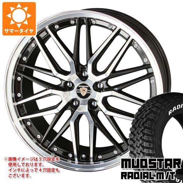 サマータイヤ 165/60R15 77S マッドスター ラジアル M/T ホワイトレター シュタイナー LMX 4.5-15 タイヤホイール4本セット