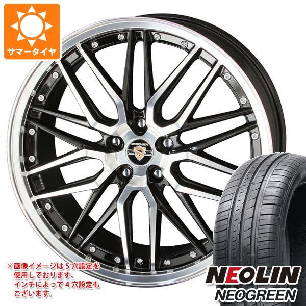 サマータイヤ 165/55R15 75H ネオリン ネオグリーン シュタイナー LMX 4.5-15 タイヤホイール4本セット