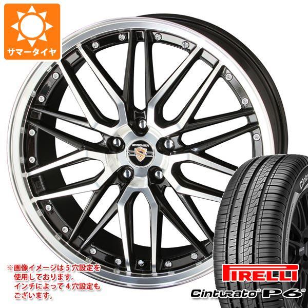 サマータイヤ 185/65R15 88H ピレリ チントゥラート P6 シュタイナー LMX 5.5-15 タイヤホイール4本セット