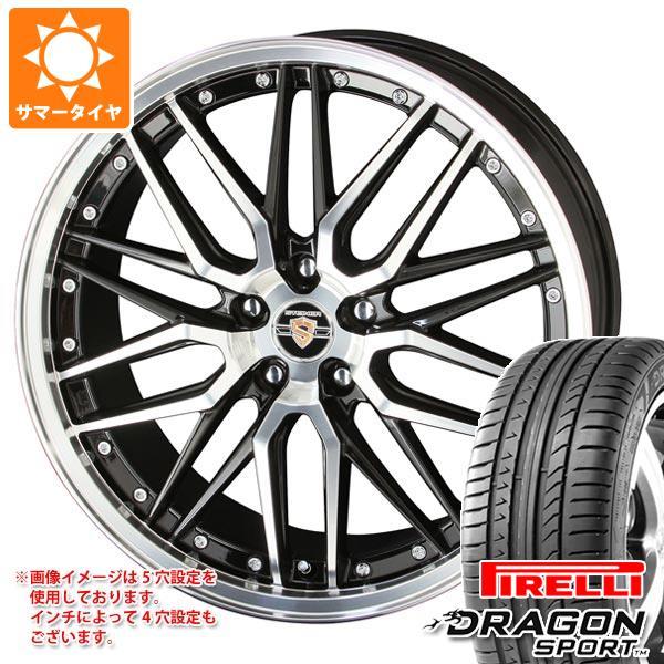 サマータイヤ 215/45R17 91W XL ピレリ ドラゴン スポーツ シュタイナー LMX 7.0-17 タイヤホイール4本セット