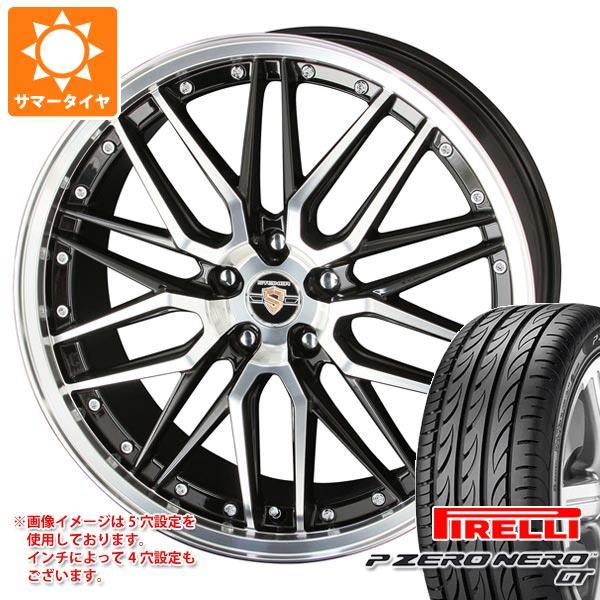 サマータイヤ 225/55R17 101W XL ピレリ P ゼロ ネロ GT シュタイナー LMX 7.0-17 タイヤホイール4本セット