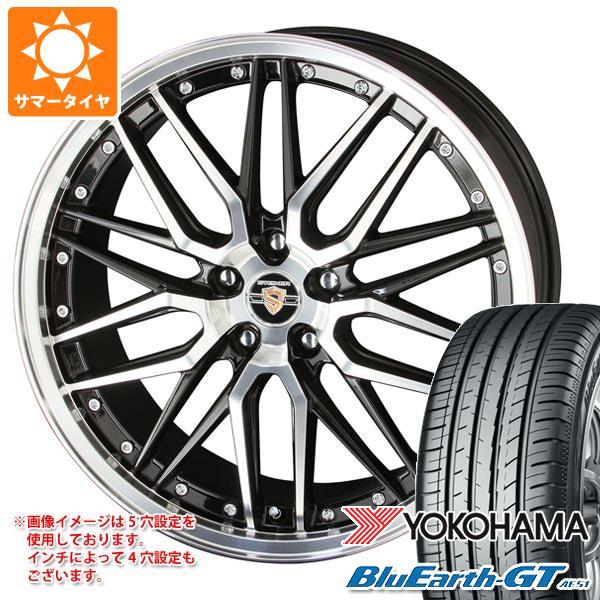 サマータイヤ 155/65R14 75H ヨコハマ ブルーアースGT AE51 シュタイナー LMX 4.5-14 タイヤホイール4本セット