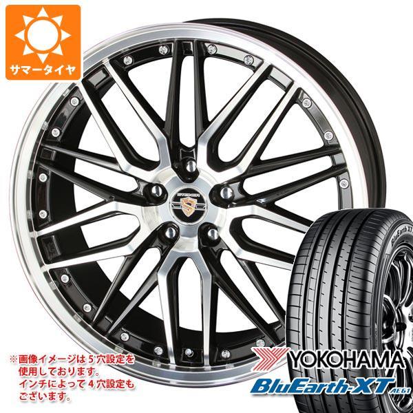 サマータイヤ 225/50R18 95V ヨコハマ ブルーアースXT AE61 シュタイナー LMX 7.5-18 タイヤホイール4本セット
