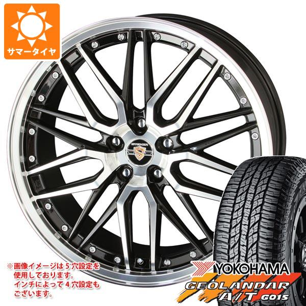 サマータイヤ 165/60R15 77H ヨコハマ ジオランダー A/T G015 ブラックレター シュタイナー LMX 4.5-15 タイヤホイール4本セット