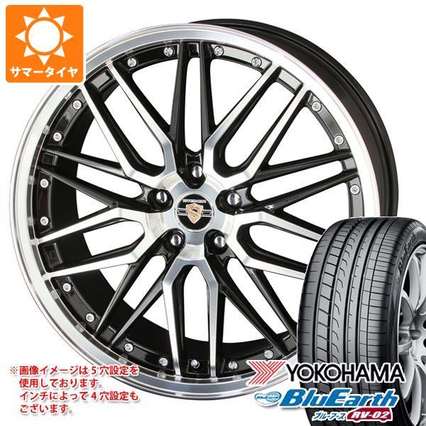 2020年製 サマータイヤ 155/65R14 75H ヨコハマ ブルーアース RV-02CK シュタイナー LMX 4.5-14 タイヤホイール4本セット