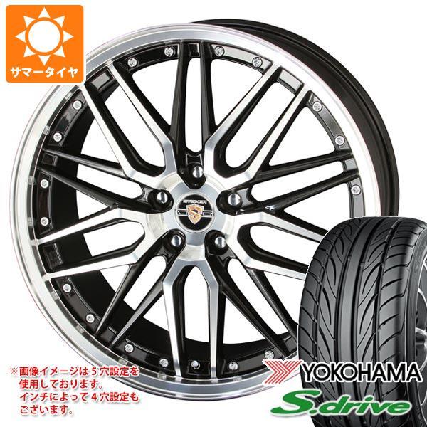 サマータイヤ 165/55R14 72V ヨコハマ DNA S.ドライブ ES03 シュタイナー LMX 4.5-14 タイヤホイール4本セット