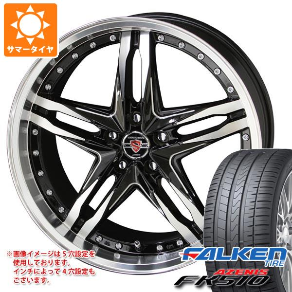 サマータイヤ 215/45R17 91Y XL ファルケン アゼニス FK510 シュタイナー LSV 7.0-17 タイヤホイール4本セット