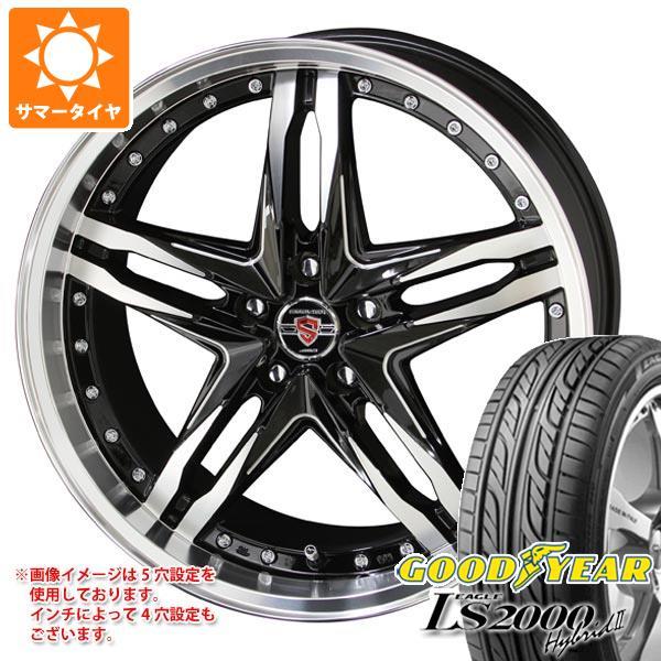 サマータイヤ 165/55R14 72V グッドイヤー イーグル LS2000 ハイブリッド2 シュタイナー LSV 4.5-14 タイヤホイール4本セット