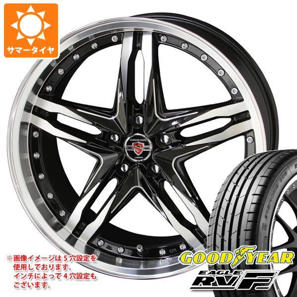 サマータイヤ 215/60R17 100H XL グッドイヤー イーグル RV-F シュタイナー LSV 7.0-17 タイヤホイール4本セット
