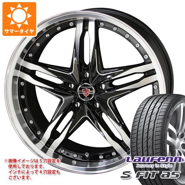サマータイヤ 225/55R17 97W ラウフェン Sフィット AS LH01 シュタイナー LSV 7.0-17 タイヤホイール4本セット