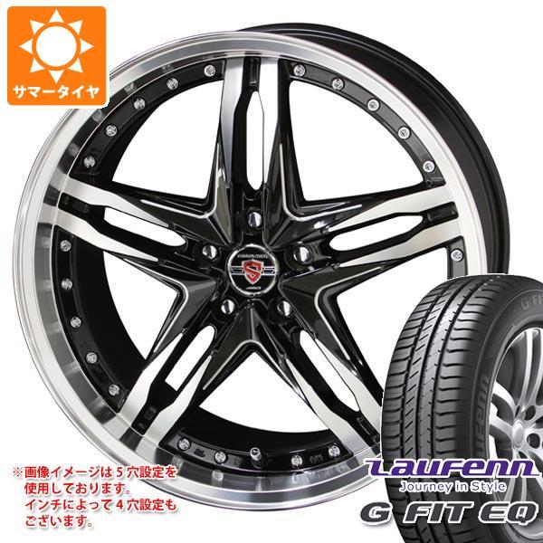 サマータイヤ 215/60R17 96H ラウフェン Gフィット EQ LK41 シュタイナー LSV 7.0-17 タイヤホイール4本セット