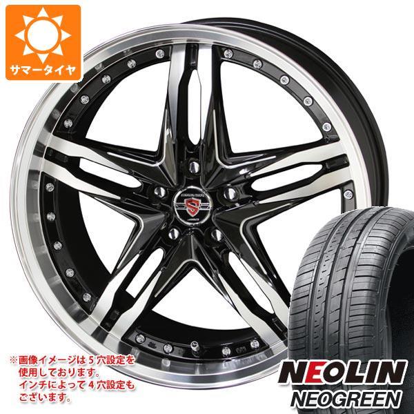 サマータイヤ 165/45R16 74V XL ネオリン ネオグリーン シュタイナー LSV 5.0-16 タイヤホイール4本セット