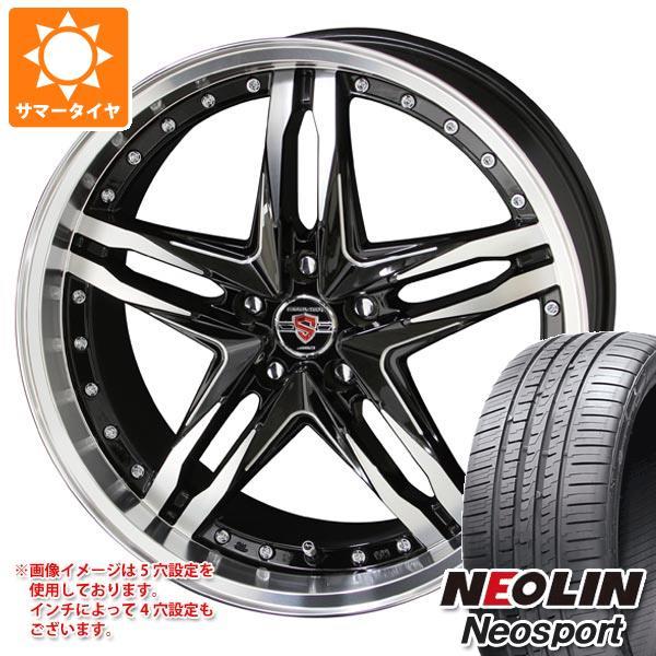 サマータイヤ 225/55R17 101W XL ネオリン ネオスポーツ シュタイナー LSV 7.0-17 タイヤホイール4本セット