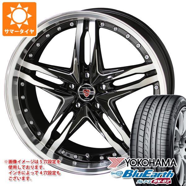 サマータイヤ 165/60R15 77H ヨコハマ ブルーアース RV-02CK シュタイナー LSV 4.5-15 タイヤホイール4本セット