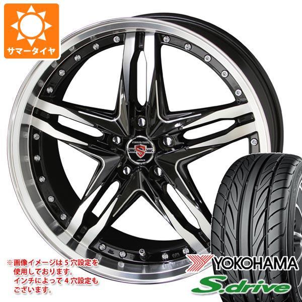 サマータイヤ 165/55R14 72V ヨコハマ DNA S.ドライブ ES03 シュタイナー LSV 4.5-14 タイヤホイール4本セット