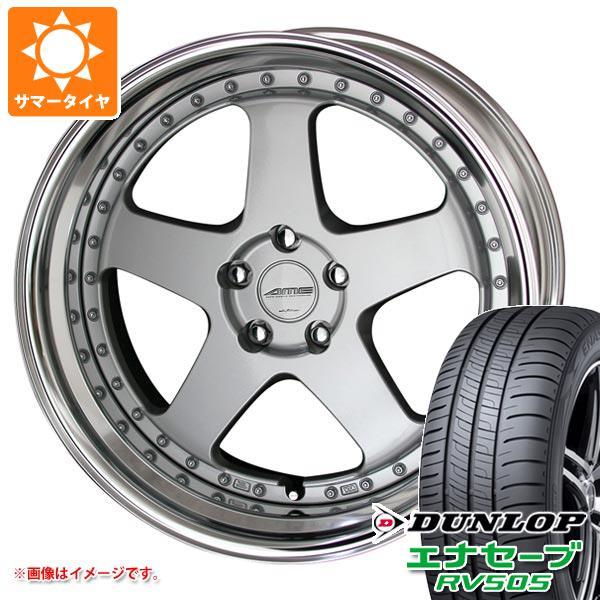 サマータイヤ 245/40R20 99W XL ダンロップ エナセーブ RV505 シャレン VFX 8.5-20 タイヤホイール4本セット