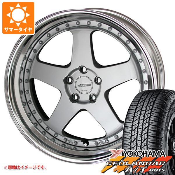 サマータイヤ 235/55R19 105H XL ヨコハマ ジオランダー A/T G015 ブラックレター シャレン VFX 8.0-19 タイヤホイール4本セット