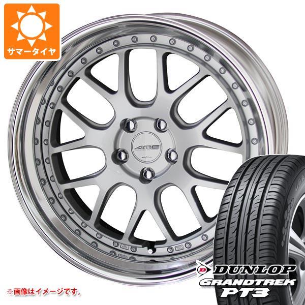 サマータイヤ 235/55R19 101V ダンロップ グラントレック PT3 シャレン VMX 8.0-19 タイヤホイール4本セット