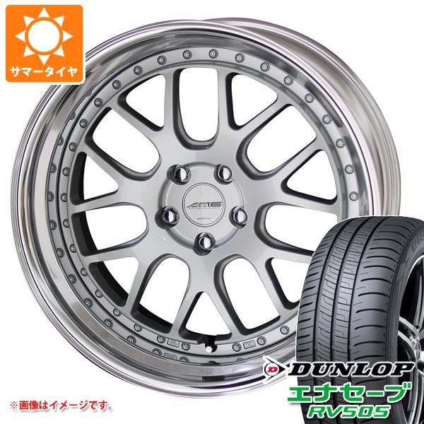 サマータイヤ 245/35R20 95W XL ダンロップ エナセーブ RV505 シャレン VMX 8.5-20 タイヤホイール4本セット
