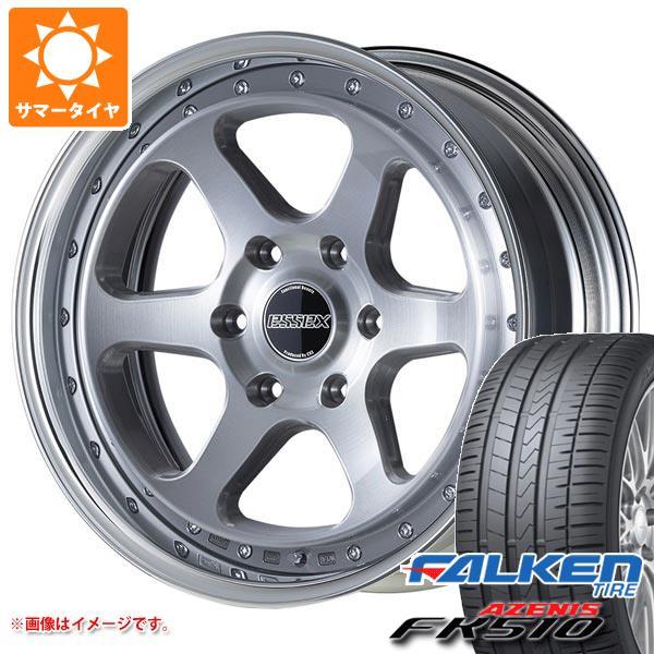 ハイエース 200系専用 サマータイヤ ファルケン アゼニス FK510 225/45ZR19 96Y XL エセックス EL 2P 8.0-19 タイヤホイール4本セット