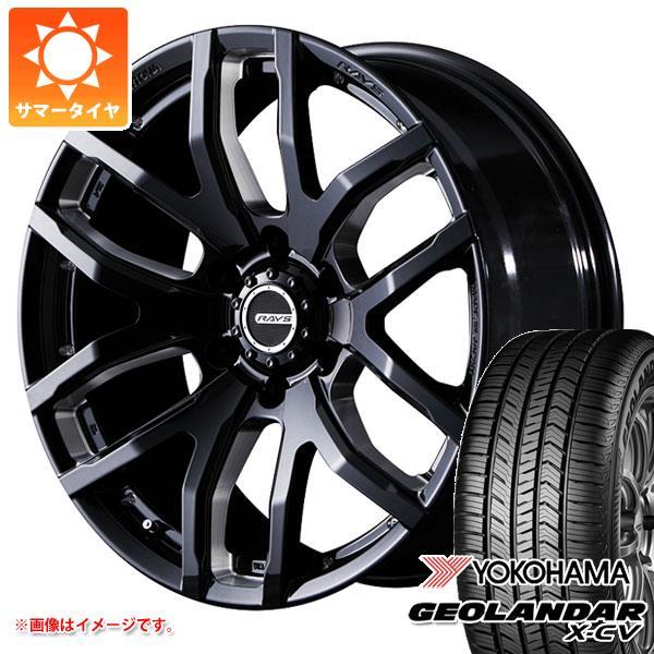 サマータイヤ 265/50R20 111W XL ヨコハマ ジオランダー X-CV G057 レイズ デイトナ FDX F6 B8 8.5-20 タイヤホイール4本セット