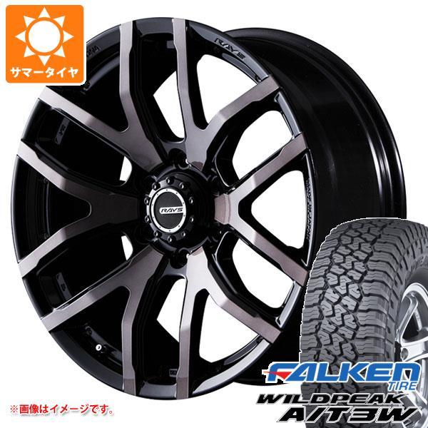 サマータイヤ 285/55R20 122/119Q ファルケン ワイルドピーク A/T3W レイズ デイトナ FDX F6 KZ 8.5-20 タイヤホイール4本セット