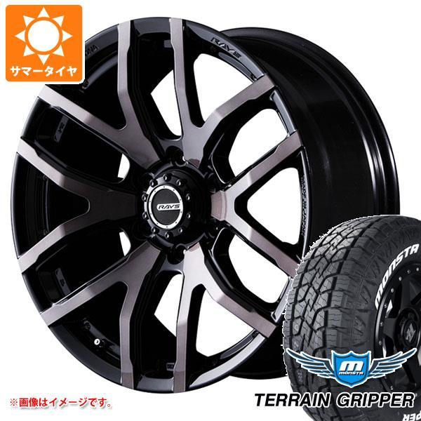 サマータイヤ 265/65R17 116T XL モンスタ テレーングリッパー ホワイトレター レイズ デイトナ FDX F6 KZ 8.0-17 タイヤホイール4本セット